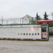 Standard 30CBM mobile gas station